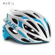 KASK(カスク) MOJITO ホワイト/ライトブルー サイズL ヘルメット 【自転車】