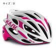 KASK(カスク) MOJITO ホワイト/フューシャ サイズM ヘルメット 【自転車】