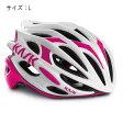 KASK(カスク) MOJITO ホワイト/フューシャ サイズL ヘルメット 【自転車】