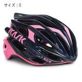 KASK(カスク) MOJITO ネイビーブルー/ピンク サイズS ヘルメット 【自転車】
