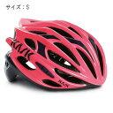 KASK(カスク) MOJITO ピンク/ネイビーブルー サイズS ヘルメット 【自転車】