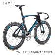 FUJI(フジ) 2017モデル TRACK ELITE ライトブルー サイズ51 フレームセット 【自転車】