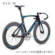 FUJI(フジ) 2017モデル TRACK ELITE ライトブルー サイズ58 フレームセット 【自転車】