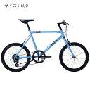 TERN (ターン) 2017モデル Crest クレスト ライトブルー サイズ500 完成車 【自転車】