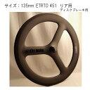 TERN (ターン ) Carbon Tri Spoke ETRTO451 Disc ブラックロゴ 135mm 11S リア用ホイール 【自転車】