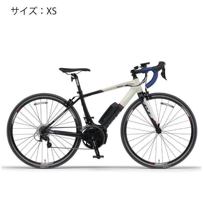 YAMAHA (ヤマハ) YPJ-R サイズXS トリコロール 電動アシスト完成車 【自転車】 【電動アシスト自転車】