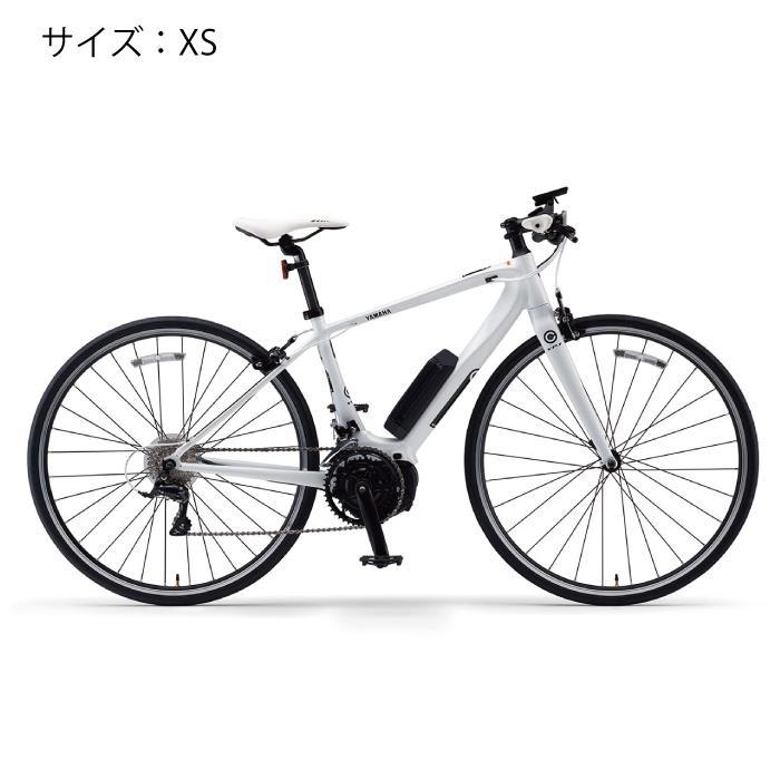 YAMAHA (ヤマハ) YPJ-C サイズXS  ピュアホワイト 電動アシスト完成車 【自転車】 【電動アシスト自転車】