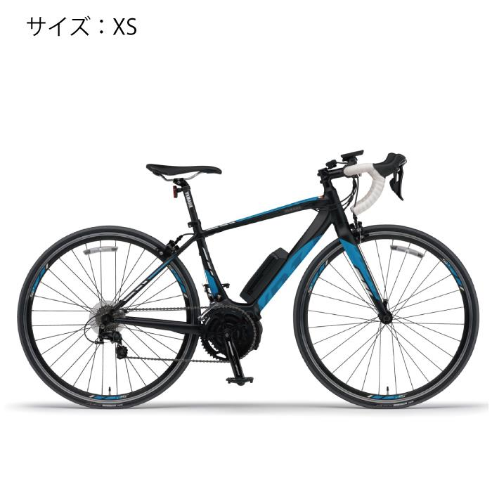 YAMAHA (ヤマハ) YPJ-R サイズXS ブラック/ブルー 電動アシスト完成車 【自転車】 【電動アシスト自転車】