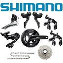 SHIMANO (シマノ) 105-R7000 ブラックコンポセット