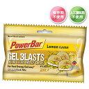 PowerBar(パワーバー) GEL BLASTS ジェルブラスト レモン 12パック(1パックあたり300円/税込)