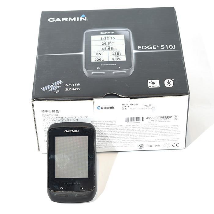 【】GARMIN (ガーミン)Edge510J/日本語版 サイクルコンピューター【自転車】