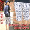 ショートパンツ ショーツ ハーフパンツ メンズ 半ズボン ペイズリー プリペラ ストリート系 ファッション