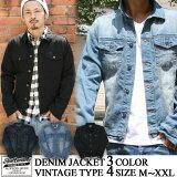Gジャン メンズ デニム ジャケット ライトアウター REALCONTENTS リアルコンテンツ ストリート系 ファッション Gジャン