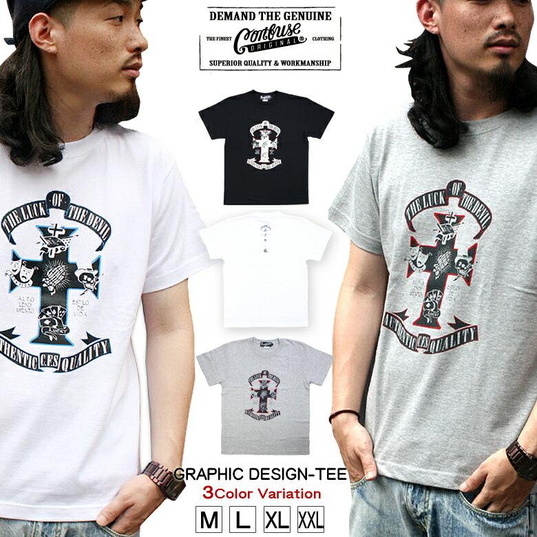 Tシャツ メンズ 半袖 ティーシャツ コンフューズ XL XXL 2XL 3L 黒 ブラック 白 ホワイト プリント 大きいサイズ ワーク ルード系 ブランド 人気 アメカジ ストリート系 ファッション おしゃれ かっこいい /3045/ cf-2879