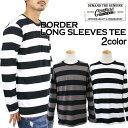 ボーダー/ロンTEE/長袖/メンズTシャツ/CONFUSE/コンフューズ/cfltborder ストリート系 ファッション