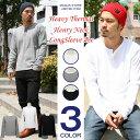 ヘンリーネック Tシャツ メンズ ロンT 長袖 サーマル ワッフル カットソー 白 黒 アメカジ ストリート系 ファッション
