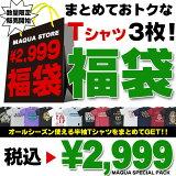 福袋 メンズ Tシャツ 福袋 アメカジ ストリート系 ファッション