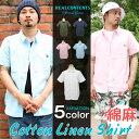 シャツ メンズ 綿麻 半袖 無地 リネンシャツ リアルコンテンツ REALCONTENTS 白 ホワイト 紺 ネイビー M L XL XXL ストリート系 ファッション