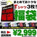 福袋 メンズ Tシャツ 福袋 送料無料 アメカジ ストリート系 ファッション
