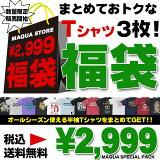 【福袋 2015】【】【福袋】【福袋 Tシャツ】 (Tシャツ3枚)ランキング1位♪【メンズ】