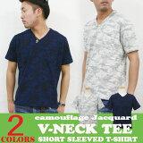 Vネック Tシャツ メンズ 迷彩 カットソー カモ リアルコンテンツ REALCONTENTS XXL ストリート系 ファッション