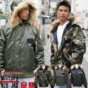 N-2B フライトジャケット メンズ 中綿 ミリタリー カモフラ迷彩 ジャケット ワッペン 刺繍 アメカジ