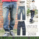 セルビッチ/デニムパンツ/メンズ/REALCONTENTS/リアルコンテンツ/赤耳デニム/アメカジ/きれい目/ストリート ストリート系 ファッション