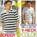Vネック/5分袖Tシャツ/ボーダーTシャツ/メンズ/リアル
