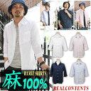シャツ メンズ 麻100% シャツ 7分袖シャツ 無地シャツ リアルコンテンツ ラミーシャツ ストリート系 ファッション