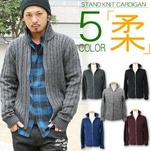 スタンド カーディガン ケーブル セーター REALCONTENTS コンテンツ ストリート ファッション