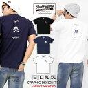 Tシャツ メンズ 半袖 ティーシャツ TEE リアルコンテンツ XL XXL 2XL 3L 黒 ブラック 白 ホワイト プリント 大きいサイズ B系 ブランド アメカジ ストリート系 おしゃれ かっこいい /3045/ rcst1242