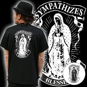 Tシャツ コンフューズ ブラック ホワイト プリント ブランド