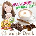 神戸 チョコレート 通販