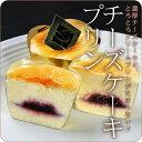 【たぶん、おいしいと思う】チーズケーキプリン!【ギフト】
