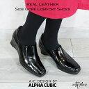 アルファキュービック ALPHA CUBIC レザーサイドゴアコンフォートパンプス 靴 レディ