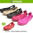 【正規品】crocs(クロックス)カディレディースウィメンズkadee womens【自由が丘ange passe】02P01Oct16