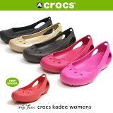 【正規品】crocs(クロックス)カディレディースウィメンズkadee womens【自由が丘ange passe】02P03Dec16