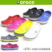 【正規品】crocs(クロックス)クロックバンドレディースウィメンズcrocband ladies womens【自由が丘ange passe】02P01Oct16