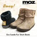 MOZ モズ クシュクシュ ルーズ ファー ショートブーツ ランキング1位 北欧 スエーデン エルク ヘラジカ くしゅ感 かわいい くしゅくしゅ 暖かい スエード調 エコファー 防寒 ナチュラル 森 滑りにくい