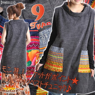 : A pocket is point ★ high neck best tunic ♪ M@B0204[ horse mackerel Ann fashion horse mackerel Ann miscellaneous goods Asia ethnic oriental horse mackerel Ann taste ちゅにっく best high neck race Hmong vest] 10P30Nov13 a Hmong