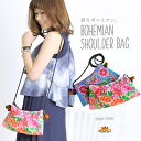 ★ shoulder bag !M@D0401[ horse mackerel Ann fashion horse mackerel Ann miscellaneous goods ethnic fashion oriental horse mackerel Ann taste shoulder bag slant takes Hmong embroidery ♪ shining shiningly plonk cutely; bag bag trip bag mon bag race embroidery]
