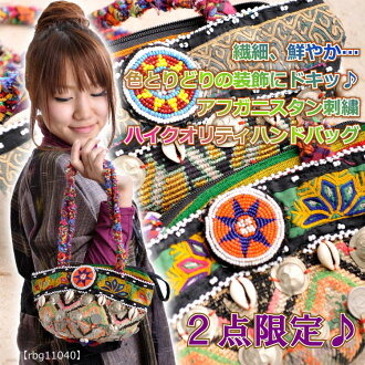 : A nicety is bright…It is ドキッ ♪ Afghanistan embroidery high quality handbag ♪ T@D0203 @| for colorful decoration Handbag or other | fs3gm
