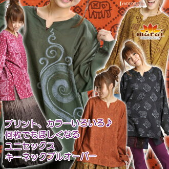 T Shirt printing, color ♪ variety how many still don't want ♪ M @H0202 ユニセックスキーネックプル over express ★ Asian fashion men's ethnic | patterned blouse long sleeve |