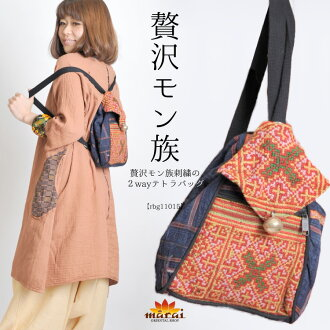 Hmong embroidery shoulder bag backpack ♪ deformation 2WAY Tetra g T @D0200 Hmong embroidered hand bag is OK fs3gm either women's or men's.