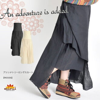 Lap cloth fun ♪ @E0105