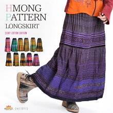 モン族ファン必見!贅沢刺繍のロングスカート