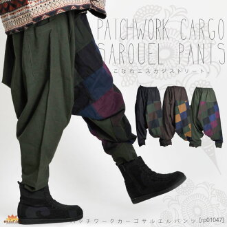 Left Foot! colorful patches ★ ユニセックスサルエル pants! M @A0202 [Aladdin pants-balloon monkey be Samuel monpe mompe pants mens patchwork colorful]