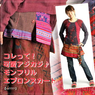 Hmong embroidery ☆ Kore! Cute アジカジ ♪ Hmong apron skirt ☆ M @B0207 poncho and leggings, spat and goes well with
