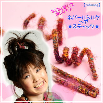 Nepal silk ☆ dreamed ☆ M @C3A30 | hair accessories Bobbles |