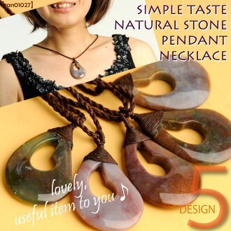 Simple taste ☆ natural tone ☆ pendant necklace M @C3A28 | necklace pendants and others |
